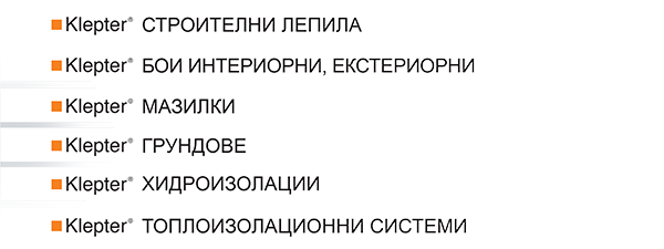Text 1